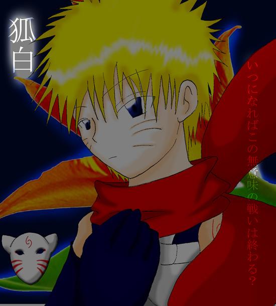Sure Naru=Anbu Naruto