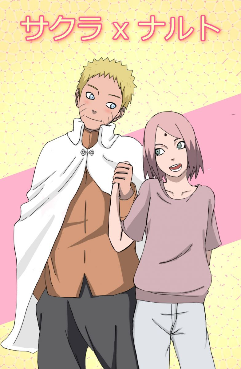 NaruSaku P&Y