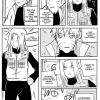 NaruSaku - Hokage and Medical Ninja Series Part 24